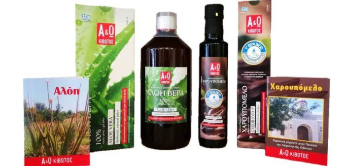 Α & Ω KIVOTOS_all products__
